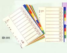 PP 10段分段卡